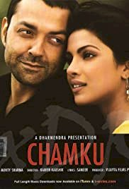 Chamku - Movie Poster