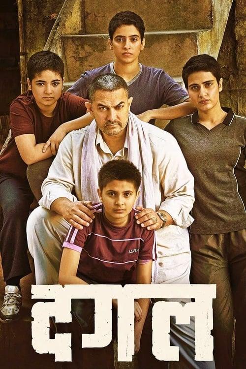 Dangal - Movie Poster