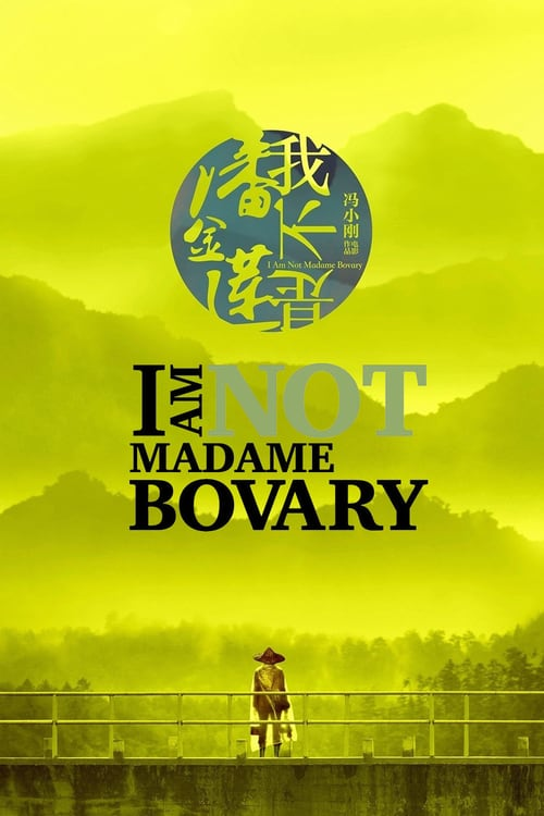 I Am Not Madame Bovary - Movie Poster