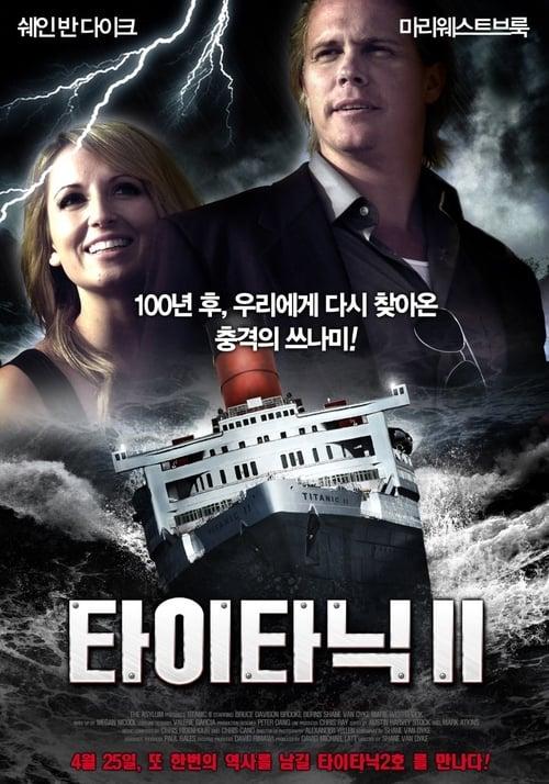 Titanic 2 - Movie Poster