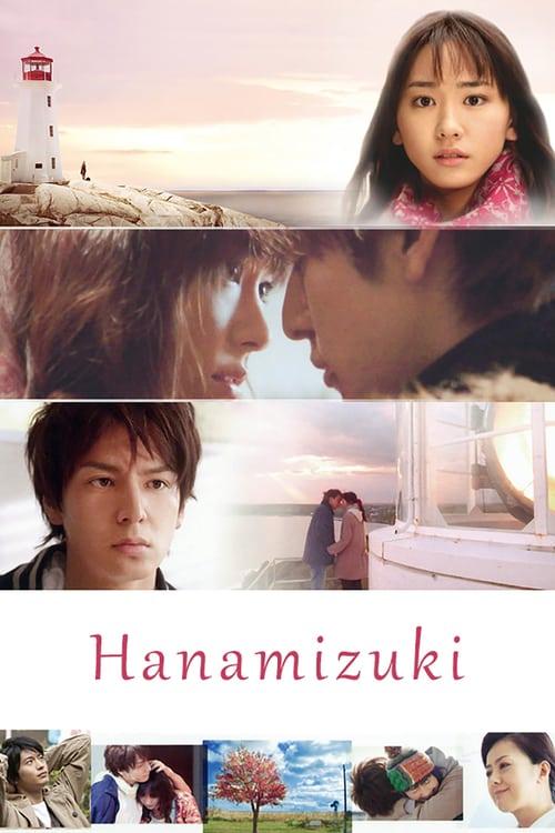 Hanamizuki - Movie Poster