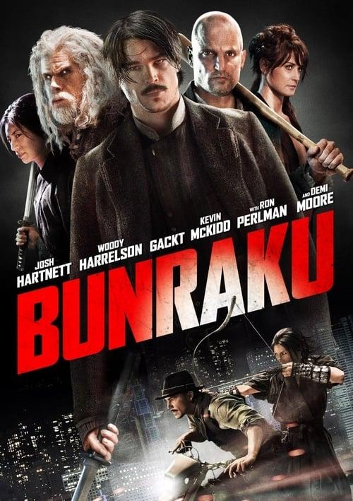 Bunraku - Movie Poster