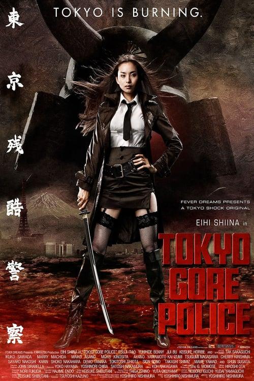 Tokyo Gore Police - Movie Poster