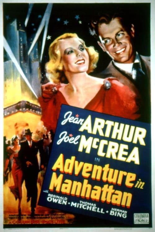 Adventure in Manhattan - Movie Poster