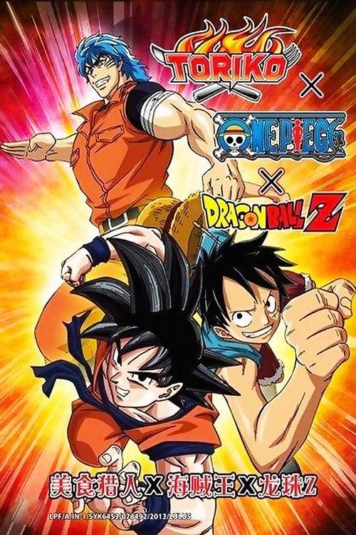 Dream 9 Toriko & One Piece & Dragon Ball Z Super Collaboration Special!! - Movie Poster