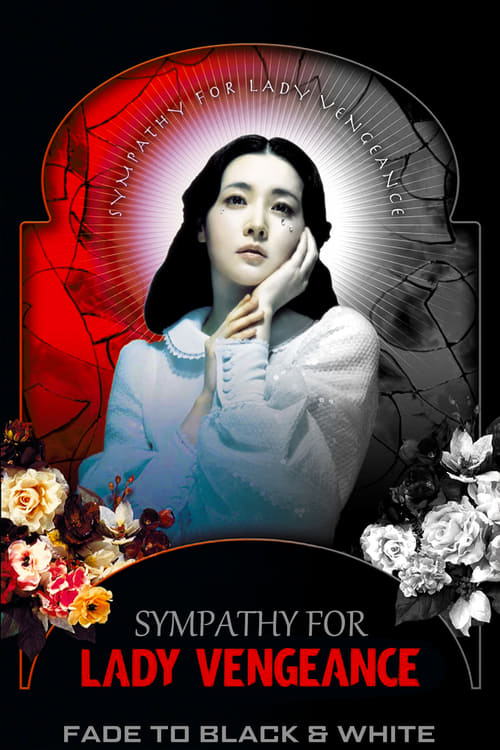 Sympathy for Lady Vengeance - Movie Poster