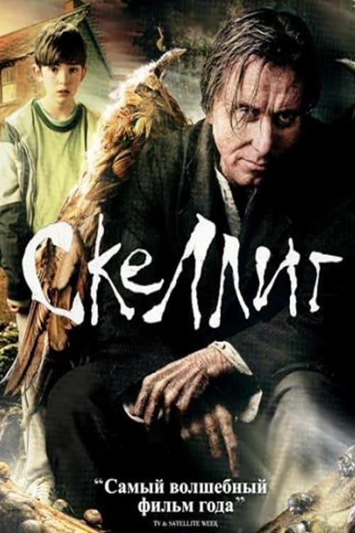Skellig - Movie Poster