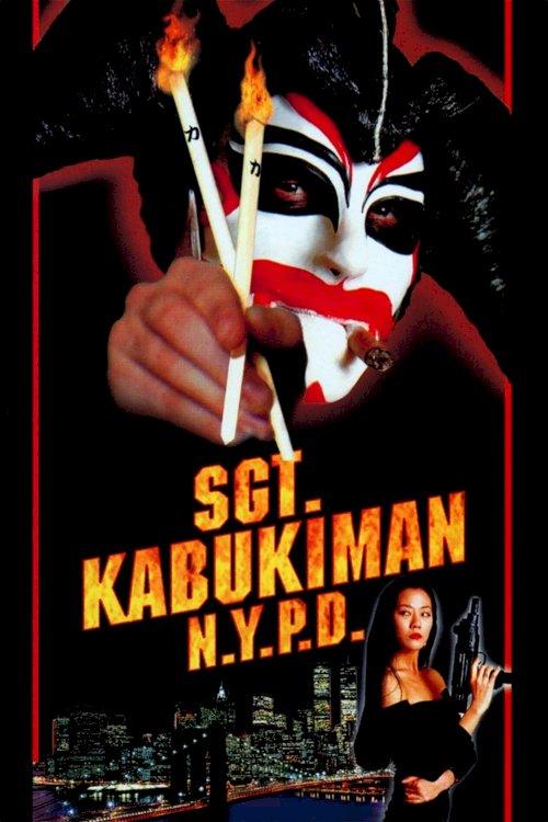 Sgt. Kabukiman N.Y.P.D. - Movie Poster