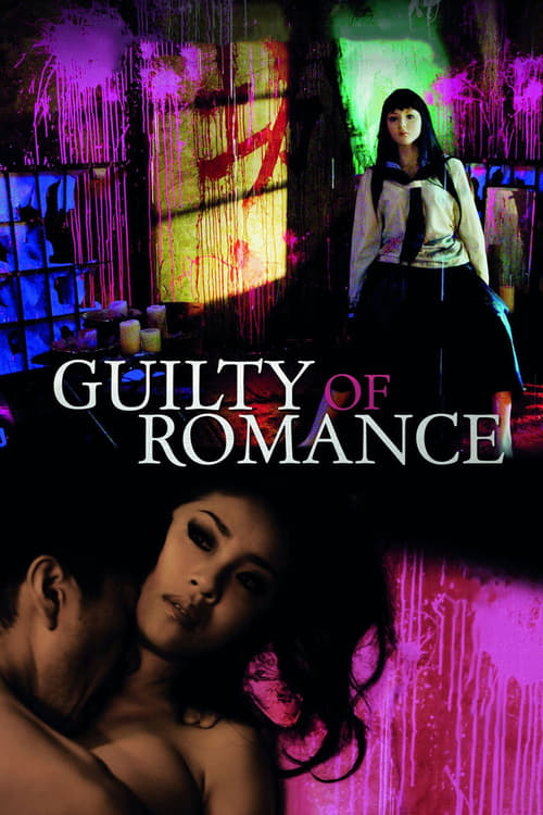 Guilty of Romance - Movie Poster