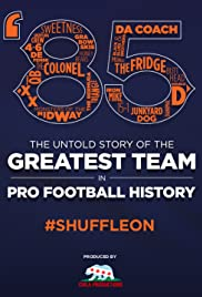 '85: The Greatest Team in Pro Football History - Movie Poster