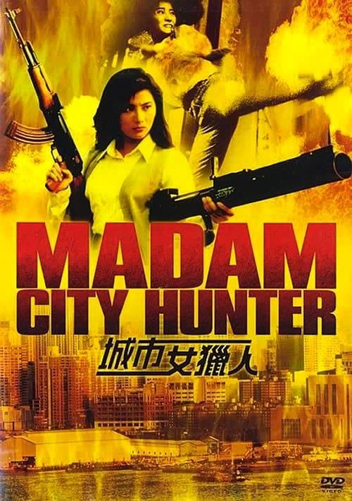 Madam City Hunter - Movie Poster