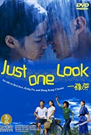 Just One Look - Movie Poster