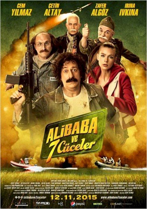 Ali Baba ve 7 Cüceler - Movie Poster
