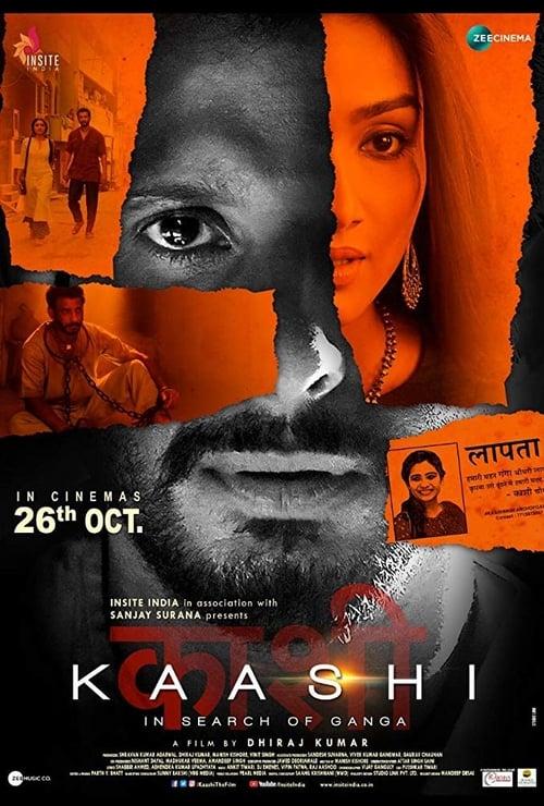 Kaashi in Search of Ganga - Movie Poster