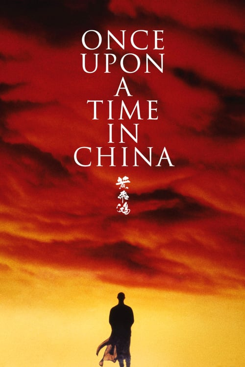Once Upon a Time in China - Movie Poster