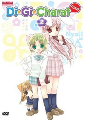 Di Gi Charat: A Trip to the Planet - Movie Poster