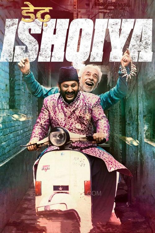 Dedh Ishqiya - Movie Poster