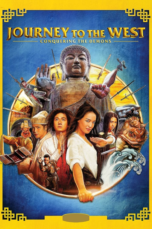 Journey to the West: Conquering the Demons - Movie Poster