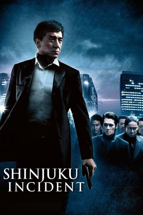 Shinjuku Incident - Movie Poster