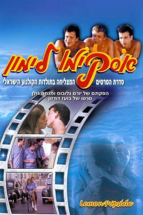 Lemon Popsicle - Movie Poster