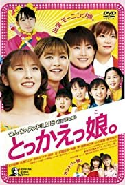 Switched Girls - Movie Poster