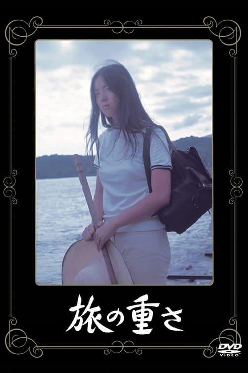 Journey Into Solitude - Movie Poster