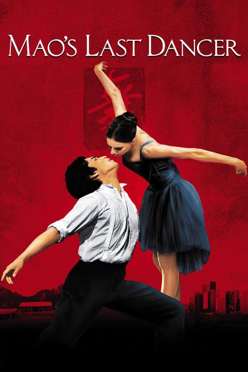 Mao's Last Dancer - Movie Poster