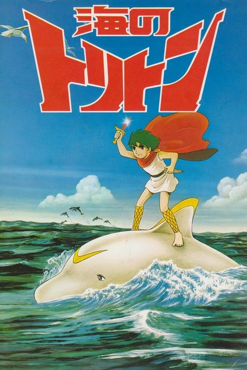 Triton of the Sea - Movie Poster