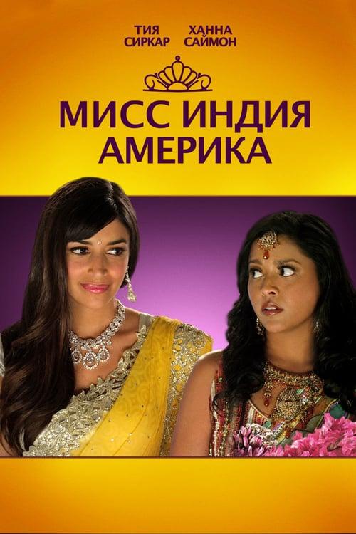 Miss India America - Movie Poster