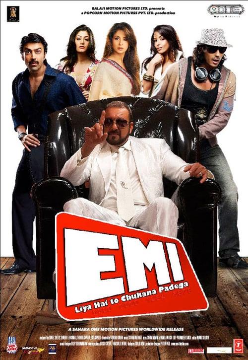 EMI - Movie Poster