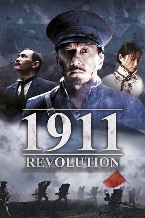 1911 - Movie Poster