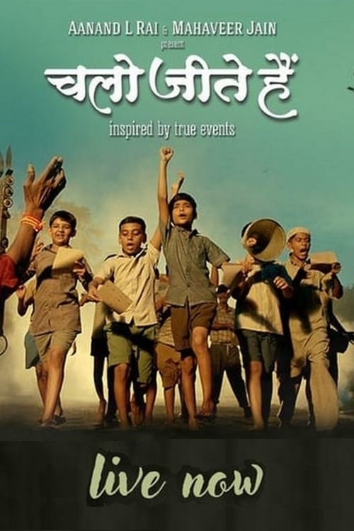 Chalo Jeete Hain - Movie Poster