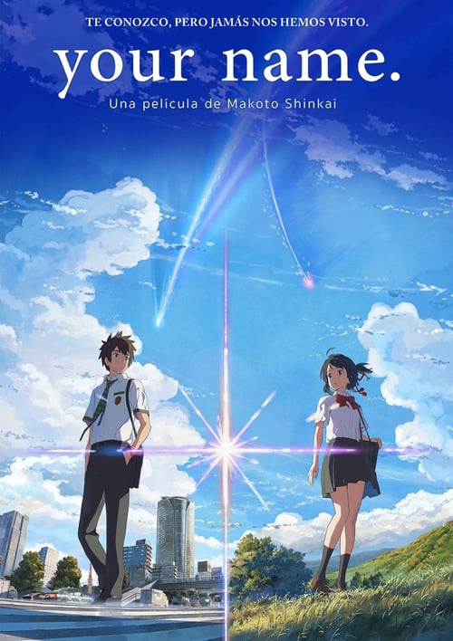 Your Name. - Movie Poster