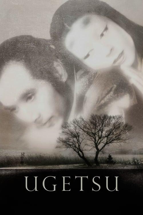 Ugetsu - Movie Poster