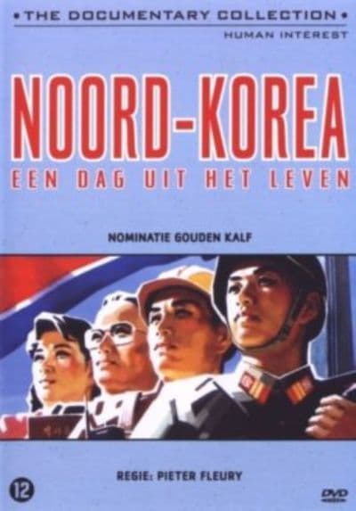Welcome to North Korea - Movie Poster