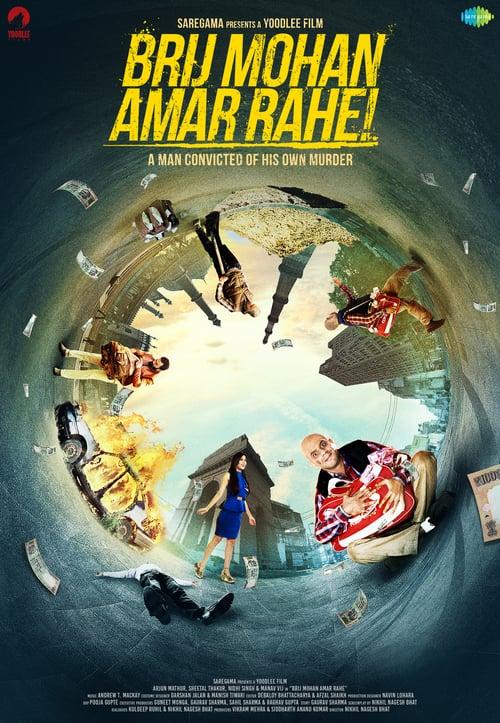 Brij Mohan Amar Rahe! - Movie Poster