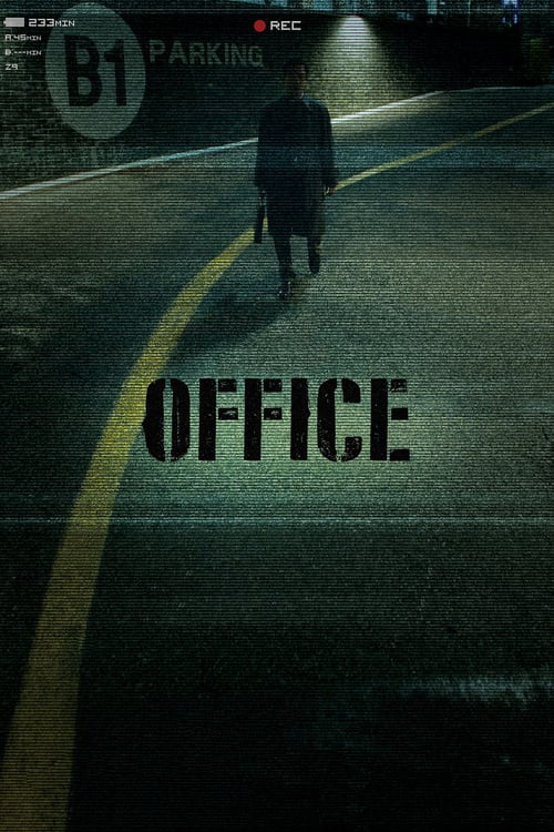 Office - Movie Poster