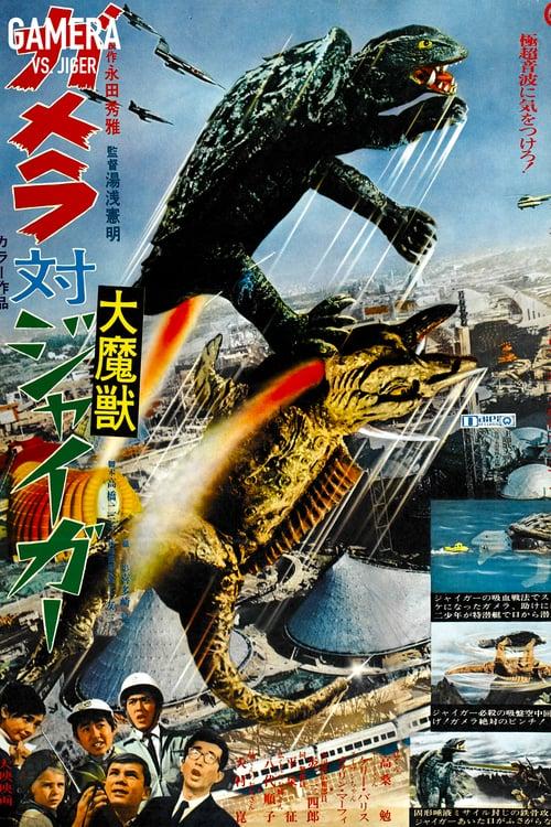 Gamera vs. Jiger - Movie Poster