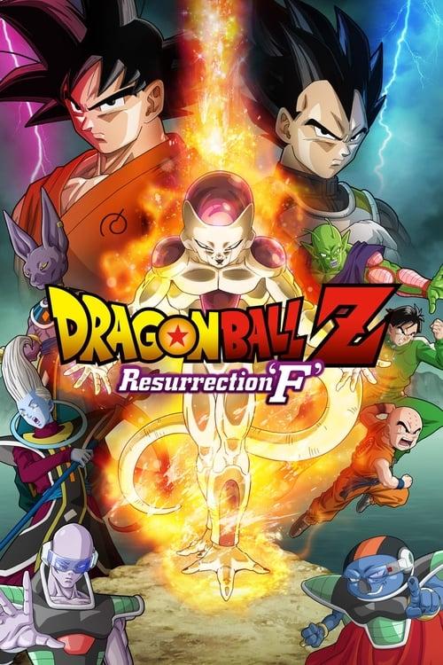 Dragon Ball Z: Resurrection 'F' - Movie Poster