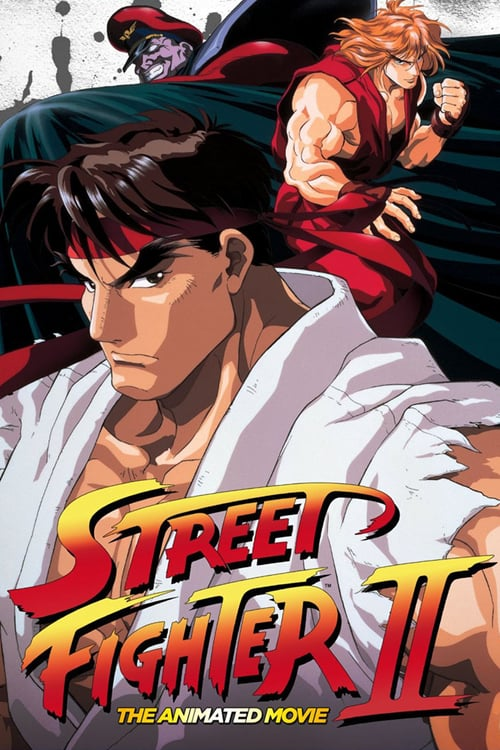 Street Fighter II: The Animated Movie - Movie Poster