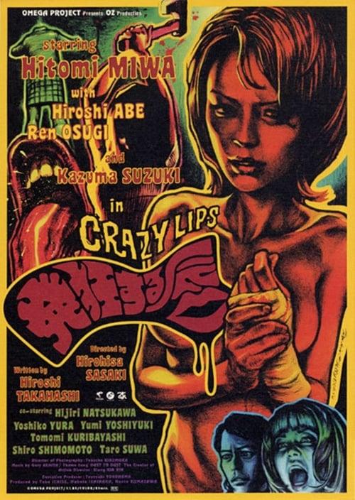 Crazy Lips - Movie Poster