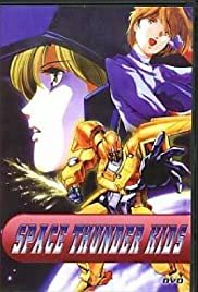 Space Thunder Kids - Movie Poster
