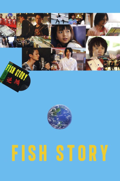 Fish Story - Movie Poster