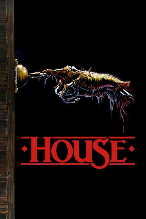 House - Movie Poster