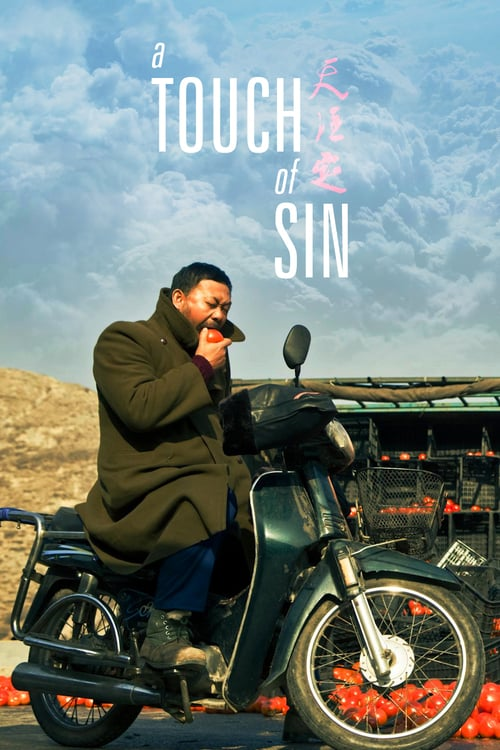 A Touch of Sin - Movie Poster