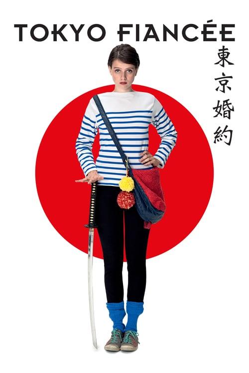 Tokyo Fiancée - Movie Poster