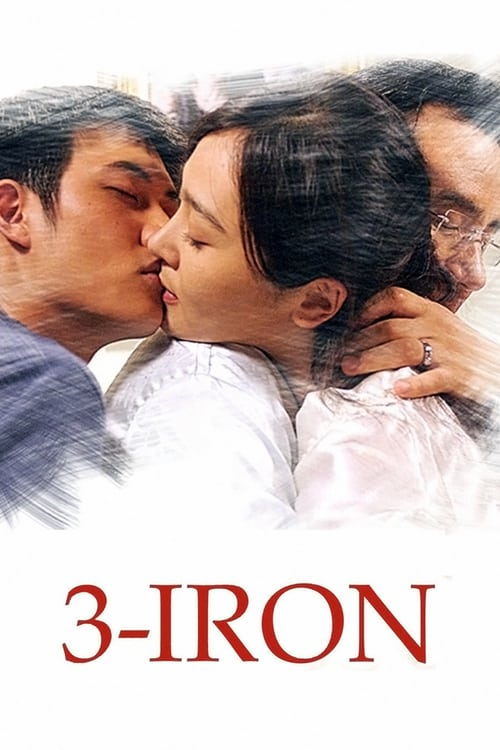 3-Iron - Movie Poster