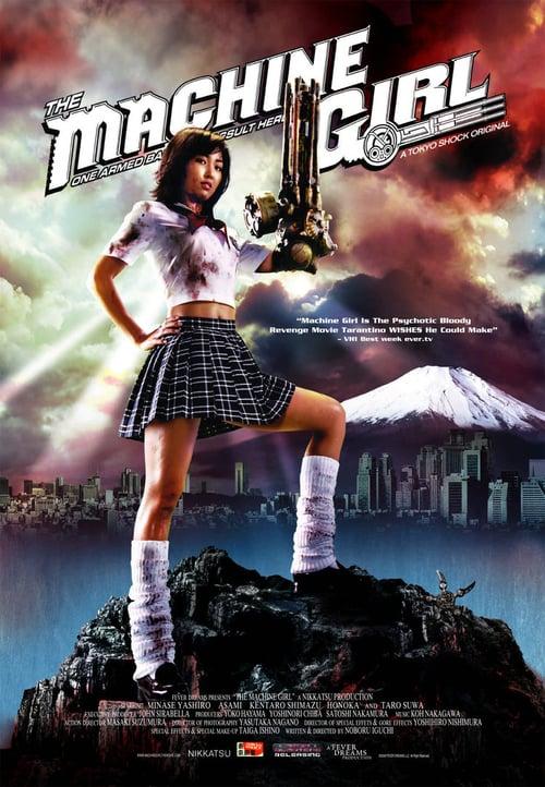 The Machine Girl - Movie Poster