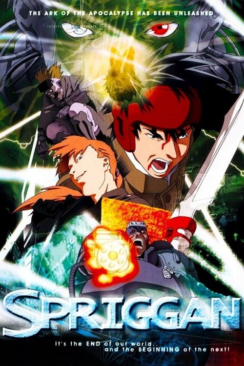Spriggan - Movie Poster
