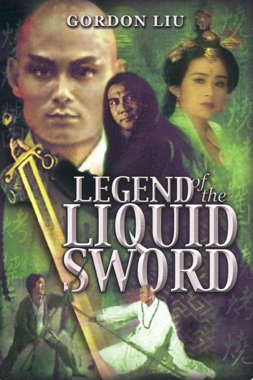 Legend Of The Liquid Sword - Movie Poster